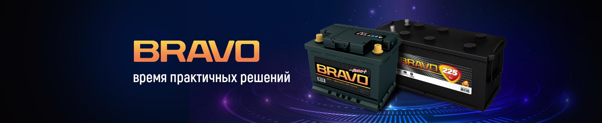 0000_akom_BRAVO