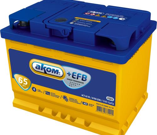 АКОМ + EFB 65