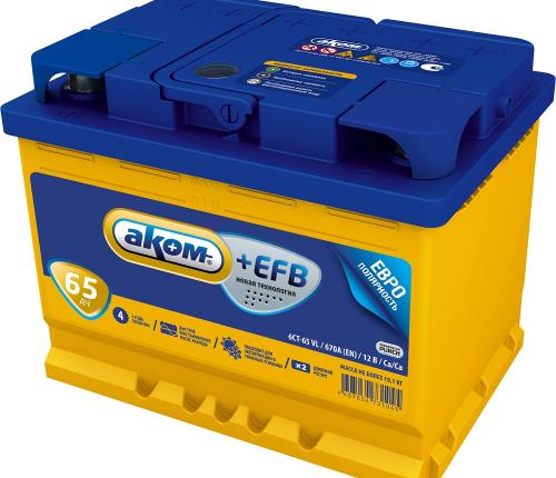 АКОМ + EFB 65Е