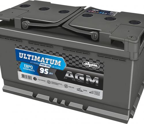 ULTIMATUM AGM 95 евро
